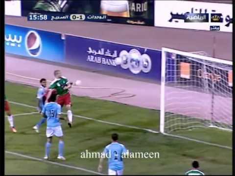 بالفيديو: مهاجم نادي الوحدات الاردني يحتفل بهالهدف بالتقاط صورة السيلفي