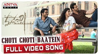 Choti Choti Baatein Full Video Song || Maharshi