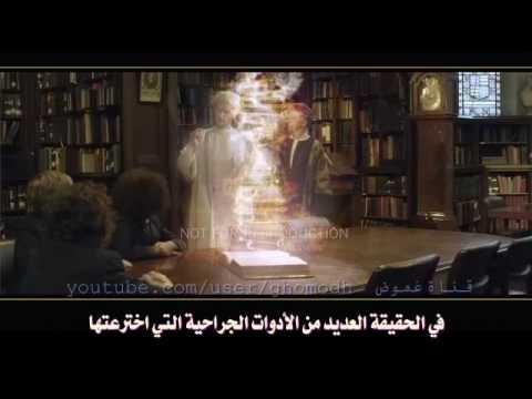 The Best in West About Islam شاهد بالفيديو: أفضل ما صنع في الغرب عن الإسلام