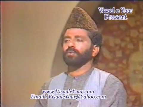 Urdu Hamd(Tere Khawabon Main)Qari Zubaid Rasool.By  Naat E Habibl