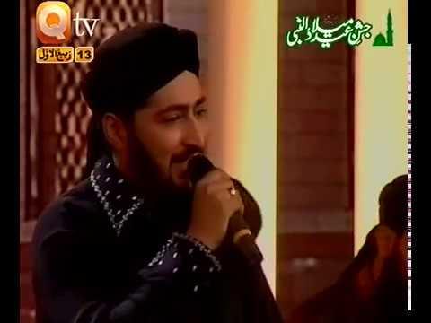 URDU NAAT(Amina Ka Laal Aya)NISAR MARFANI.BY  Naat E Habib
