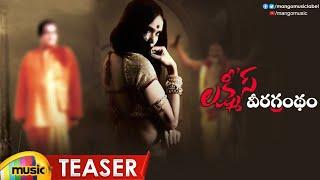 Lakshmi's Veera Grandham Teaser