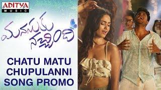Chatu Matu Chupulanni Song Promo    Manasuku Nachindi