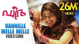 Fidaa Malayalam Songs : Vannille Melle Melle Full Song  - Varun Tej, Sai Pallavi  Sekhar Kammula