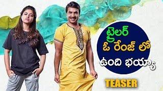 Jamba Lakidi Pamba Latest Trailer 2018 || Latest Telugu Movie 2018