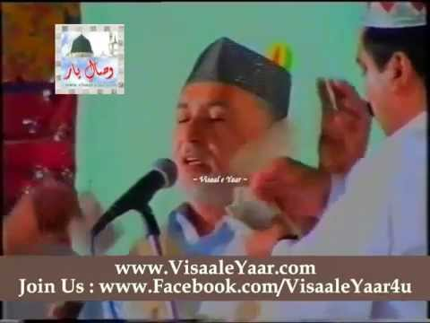 Urdu Naat( Khuda Ki Azmaten Kia Hain)Mahboob Hamdani.By  Naat E Habib