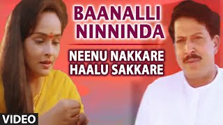 Baanalli Ninninda Video Song II Neenu Nakkare Haalu Sakkare II Vishnuvardhan, Roopini