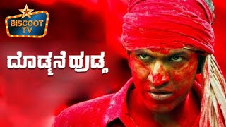 Puneeth Rajkumar New Movies 2018  Superhit Kannada Movies  Latest Kannada Movies 2017
