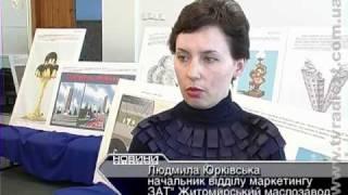 Рудь выбрал победителя в конкурсе «Памятник мороженому»