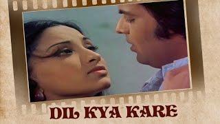 Dil Kya Kare (Video Song)  Julie  Lakshmi, Nadira & Vikram Makandar