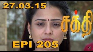 Shakthi 27-03-2015 Suntv Serial | Watch Sun Tv Shakthi Serial March 27, 2015