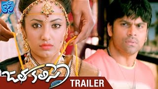 Jatha Kalise Theatrical Trailer