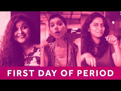 'ऐतिहासिक' रजेचा पहिला दिवस