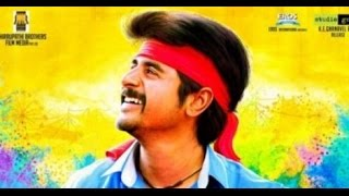 Watch Sivakarthikeyan's