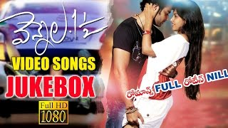Vennela One And Half Full Video Songs JUKEBOX