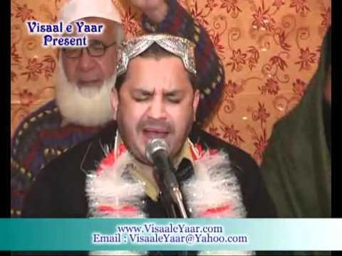 Urdu Naat ( Wo Karam Chahen)Shahbaz Qamar Fareedi.By   Naat E Habib