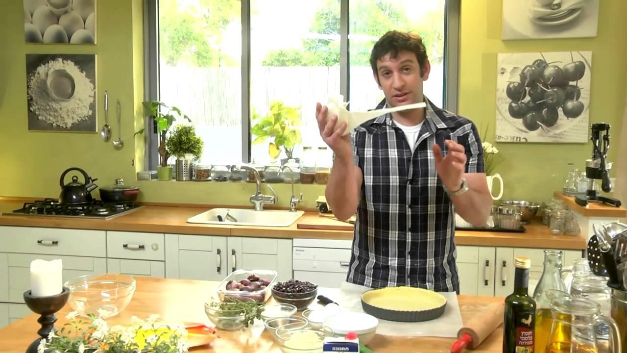 קיש בצלים סגולים עם גבינת עיזים וקצ'קבל