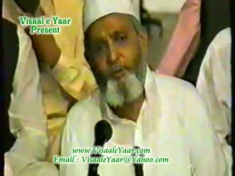 URDU NAAT( Aap Ki Wabastagi Ney)HAFEEZ TAIB R A.BY  Naat E Habib