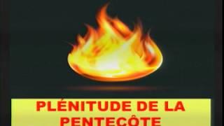 Plénitude de la Pentecôte