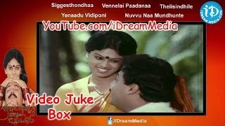 Sri Kanaka Mahalaxmi Recording Dance Troop Movie Songs - Video Juke Box