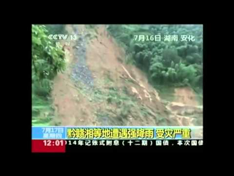 Floods and Landslides Kill Dozens in (China)  7/17/14