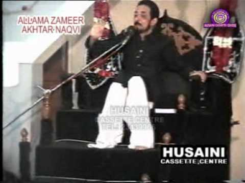 Ashra on HAZRAT ABBAS A.S- Allama Zameer Akhtar Naqvi.. Majlis 1--- 6 of 6
