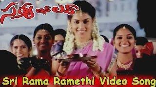 Sri Rama Ramethi Video Song || Satya In Love