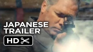 Snowpiercer Japanese Trailer (2013) - Bong Joon-ho Movie HD