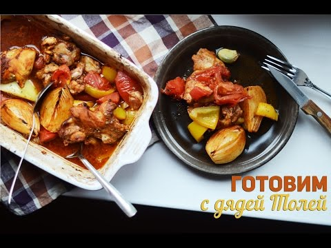 Рецепт курицы в духовке с овощами с пошагово в 61