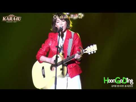 Wanna Do JiYoung Kara LIVE vietsub