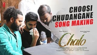 Choosi chudangane Song Making