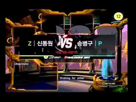 Jin Air OSL  Stork vs Hydra 2011-07-29  @ Pathfinder