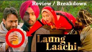 Laung Laachi Official Trailer Review - Breakdown | Things You Missed Ammy Virk| Neeru Bajwa