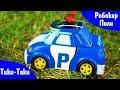 Робокар Поли Robocar Poli на Детской площадке. Видео для детей про Машинки