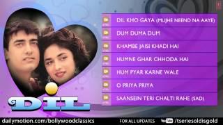 Dil Full Songs  Aamir Khan, Madhuri Dixit  Jukebox