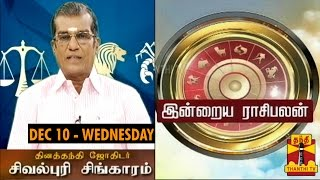 Indraya Raasipalan 10-12-2014 Thanthitv Show | Watch Thanthi Tv Indraya Raasipalan Show December 10, 2014