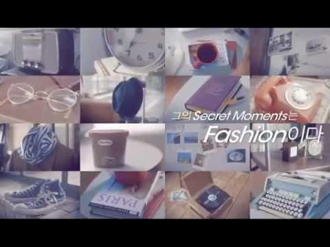 Haagen-Dazs 'Fashion' Secret Moment CF