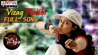 Vizag Katthi - Sye Aata