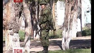 В Симферополе во время штурма российских военных застрелили прапорщика