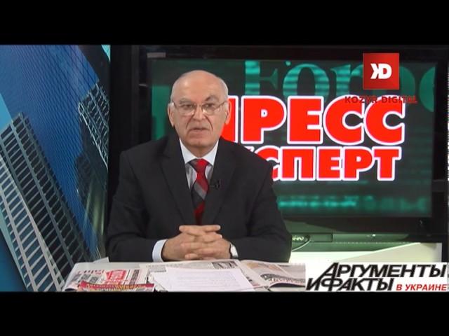 Пресс-эксперт. Гость студии - Андрей Вознюк