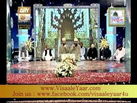 URDU NAAT( Aur Hi Kuch Hai)ASHFAQ IBRAHIM&ANWAR IBRAHIM.BY   Naat E Habib