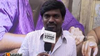 Thee Kulikkum Pachay Maram Audio Launch