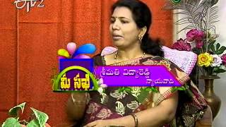Sakhi – All time Women Favorite Show on 06-04-2012 (Apr-06) E TV