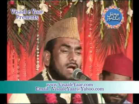 Urdu Naat( Zair e Kooye Jina)Qari Afzaal Anjum In Sialkot.By   Naat E Habib