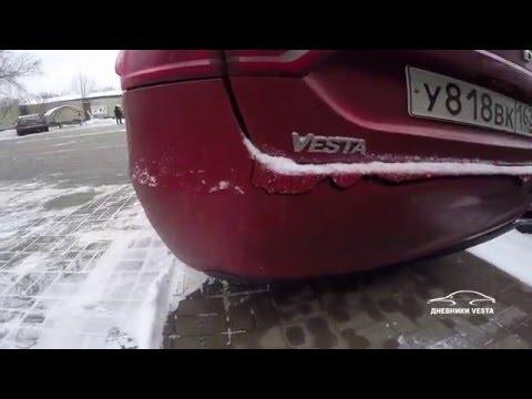 Первое ДТП. Экстренный выпуск - Дневники Lada Vesta - UCQeaXcwLUDeRoNVThZXLkmw