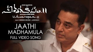 Jaathi Madhamula Full Video Song - Vishwaroopam 2