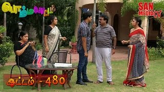 Bommalattam Serial 22-07-2014 Online Bommalattam Sun tv  Serial July-22