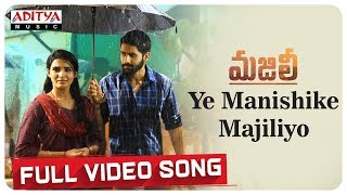 Ye Manishike Majiliyo Full Video Song || MAJILI