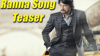 Ranna - Babbar Sher Song Teaser   Sudeep   Rachita Ram   Haripriya   V Harikrishna