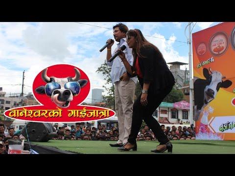 Dipak Dipa Ko Dance Ra  Comedy